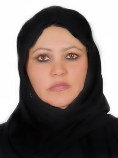 Amal Alias