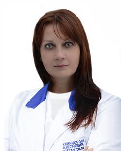 Osina Catherine
