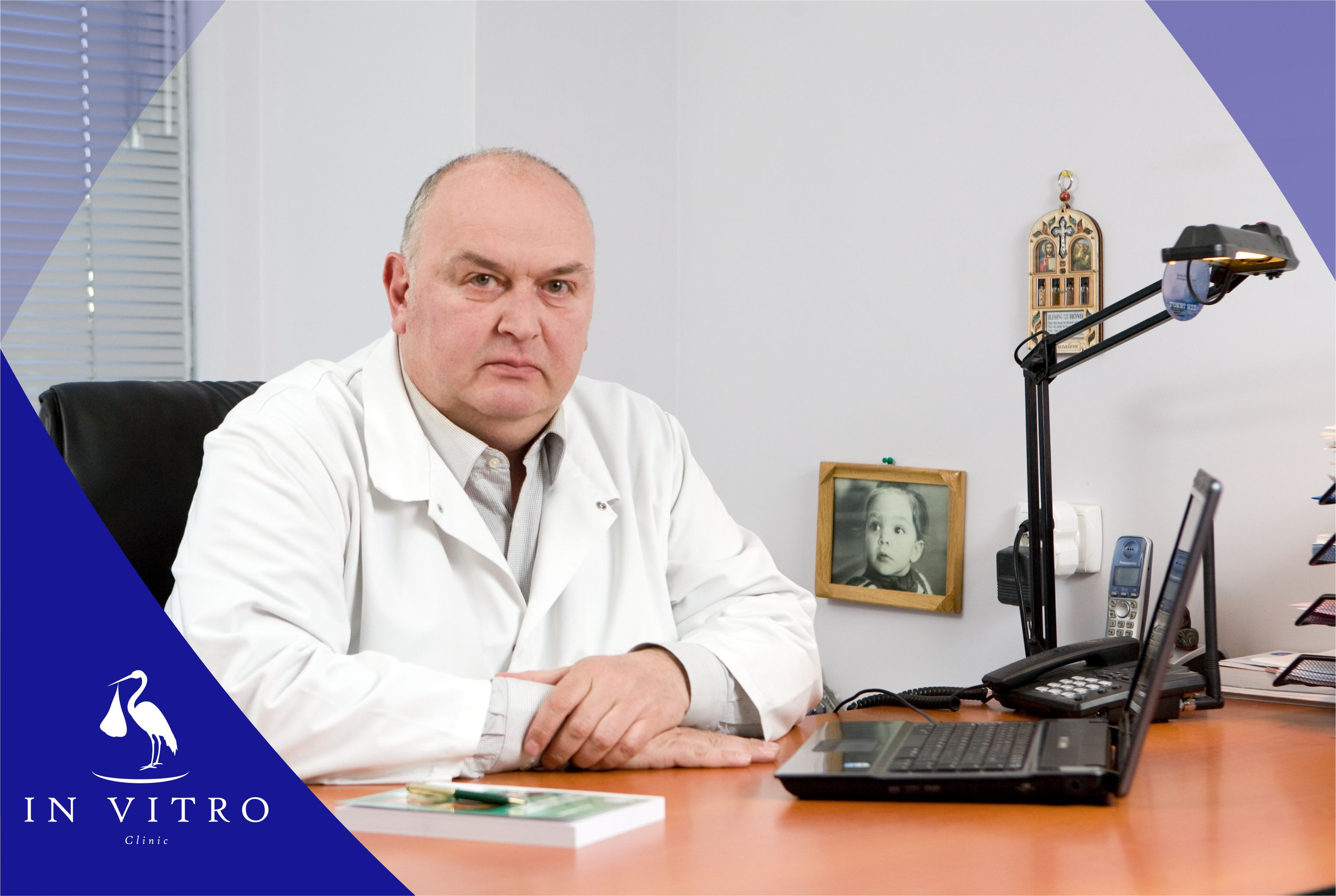 Gia Tsagareishvili