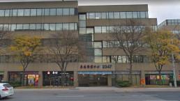 IVF CANADA Fertility Clinic, image 3