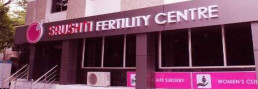 Srushti Fertility Centre
