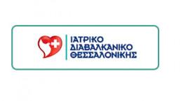 Thessaloniki IVF, image 3