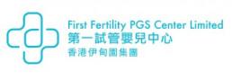 First Fertility