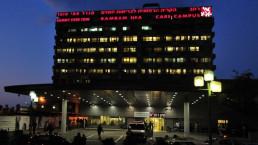 Rambam Hospital, image 4