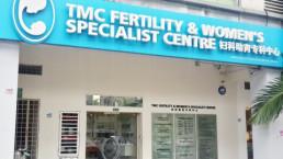 TMC Fertility, image 10