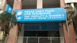 TMC Fertility, image 8