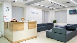 Nova Clinic, image 3